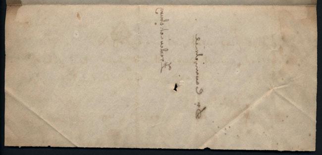 Box2/1827Carmichael_Correspondence/1827Oct09/pg3