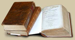 medical books typical of those used by the Doctors Carmichael